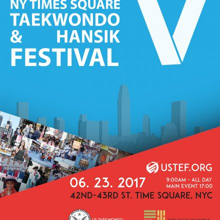 2017 NY Times square Festival Poster