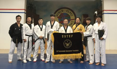 Completion of the 13th US Taekwondo Education Foundation Internship Program
