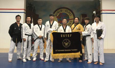 Completion of the 13th US Taekwondo Education Foundation Internship Program